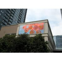 Wholesale Commercial Led Display Screen from china suppliers
