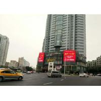Buy cheap P12mm YAHAM Full Color SMD Outdoor Advertising Display Screens from wholesalers