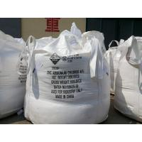 Wholesale 55%ZInc Chloride/45%Ammonium Chloride,55%Ammonium Chloride/45%Zinc Chloride export to Saudi Arabia from china suppliers