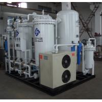 Wholesale Coal Storage Use High Efficient Nitrogen Generation Plant with Air Compressor from china suppliers