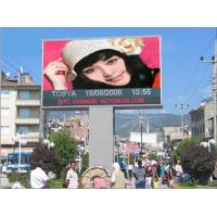 Buy cheap P16 Advertising Outdoor Led Display Boards Video Wall Screen Great Water Proof from wholesalers