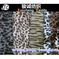 Wholesale printed plush velboa fabric printed knitted fleece fabric animal pictures print fabric from china suppliers