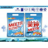 Buy cheap Clean Heavy Duty Detergent Powder from wholesalers
