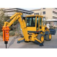 Wholesale Small Hydraulic Backhoe Loader With Hammer Double Pumps Confluence 50KW Power WZ25-20 from china suppliers