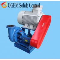 Wholesale Shear Pump,solids control pump from china suppliers