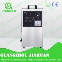 Wholesale 2g multifunction air purifier ozone ionizer generator from china suppliers