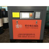 Quality Belt Drive 22kw 30hp 3 Phase Small Screw Air Compressor High Pressure SGS for sale