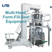 Buy cheap Form-Fill-Seal Bagging Machine optional for granules, powders or liquids from wholesalers
