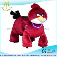 Wholesale Hansel kid plush toy bike electrical ride-on toy motorized plush riding animals from china suppliers