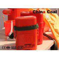 Wholesale ZYX45 Safety Protection Equipment Isolated Compressed Oxygen Self Rescuer from china suppliers