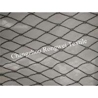 Buy cheap 20 Gsm Black New HDPE Anti-Bird Net Bird Protection Nets 10*100m from wholesalers