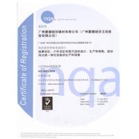 Guangzhou Monalisa Bath Ware Co., Ltd Certifications