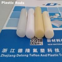 Wholesale pom rod pp rod nylon rod hdpe rod from china suppliers