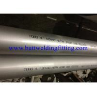 Wholesale A312 TP347H S32750 25mm Stainless Steel Tube SAF2507 JIS AISI ASTM from china suppliers
