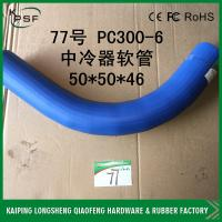 Wholesale Excavator Spare Parts Air Hose For Komatsu PC300-6 6223-13-14 from china suppliers