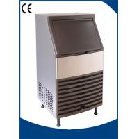 Wholesale 380w Self - Monitoring Ice Maker Machine R404A Refrigerant For Restaurants Automatic from china suppliers