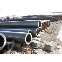 Wholesale stpg370 seamless carbon steel pipe/SMLS. from china suppliers