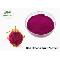 Wholesale Red Pitaya Superfood Supplement Powder Red Dragon Fruit Powder For Drink from china suppliers