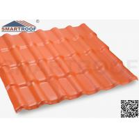 Wholesale PVC Roofing Cladding Synthetic Resin Roof Tile With Terracotta Color from china suppliers