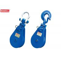 Wholesale Safety 85 Ton Heavy Duty Snatch Block For Wharf / Wire Rope Pulley Block from china suppliers