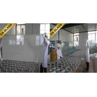 Buy cheap white PDLC film  ,Smart film manufacturer,switchable film EB GLASS BRANDwhite PDLC from wholesalers