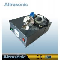 Wholesale 30khz Trumpt Type Ultrasonic Atomization Equipment for High Precise Coating Industry from china suppliers