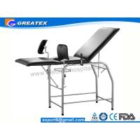Wholesale Simple Medical Examination Couch / Hospital Gynecological Exam Table (GT-EXC13) from china suppliers