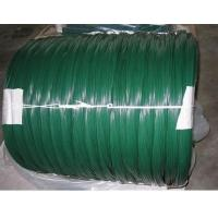 Wholesale Decorative PVC Coated Inner Black Annealed Binding Wire For Construction from china suppliers