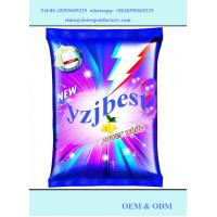 Wholesale chinese factories detergent/washing powder/washing machine tub cleaning powder from china suppliers