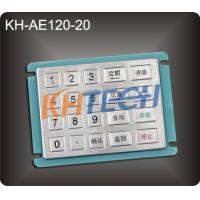 Wholesale Self-service payment machine Metal keypad from china suppliers