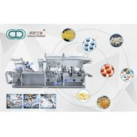 Wholesale Capasule Tablets Pharma Packaging Machines Milk Slice Candy Compatible from china suppliers