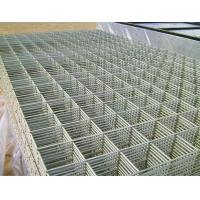 Wholesale Weldmesh sheets  from china suppliers