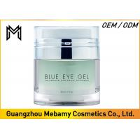China Potent Hydrating Organic Eye CreamNo Added Fragrance For Skin Tone / Resilience on sale