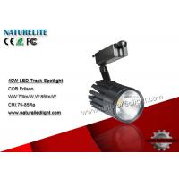 Wholesale Plug In COB 40W Modern Track Lighting  For Car Show COB Edison 75 - 85Ra from china suppliers