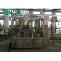 Wholesale Fully Automatic Pure Commercial Drinking Water Filling Machinery 2000 - 20000 BPH from china suppliers