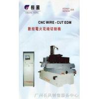 Wholesale CNC Wire Cut Edm Machine from china suppliers