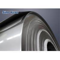 China Grade 201 Cold Rolled Steel Coil , Stainless Steel Strip Postweld Annealing on sale