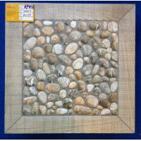 Buy cheap Wooden like and pebble stone floor tiles from wholesalers