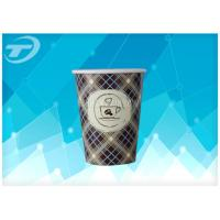 Wholesale Customized Food Grade Single Wall Paper Cups With Double Side PE Coated from china suppliers