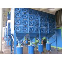Wholesale Cartridge Filter Dust Collector Systems with 1.0~1.2 m / min Filtering wind speed from china suppliers