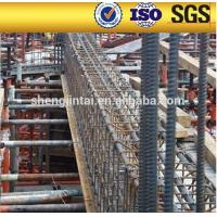Wholesale formwork tie rod from china suppliers
