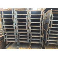 Quality Building Construction grade ASTM A36 A572 Hot rolled Steel I Beams for Cutting / Bending / Drilling Hole Available for sale