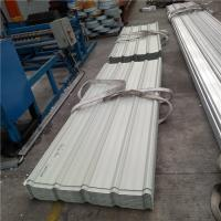 Buy cheap 840-526mm ivorywhite corrugated roof sheet with life span 30 years for chicken house from wholesalers