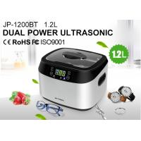 Wholesale Automatic Diamond Silver Gold jewelry ultrasonic cleaner Digital Timer 0.75L from china suppliers
