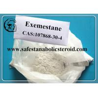 Wholesale CAS 107868-30-4 Natural Exemestane Anti Estrogen Supplements Aromasin Powder  Assay: 97.0%~103.0% White Powder from china suppliers