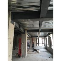 Wholesale Durable Space Steel Building Structures For Plant Platform Environmental Friendly from china suppliers