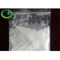 Wholesale 33818-15-4 Nootropic Powder Brain Supplement Raw Steroid Powders Citicoline Sodium from china suppliers