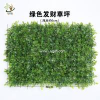 Wholesale UVG landscap boxwood hedge artificial plastic grass for interior swimming pool decoration GRS26 from china suppliers