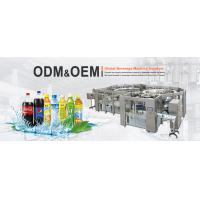 Wholesale Factory Direct Supply 6000BPH Complete Water Bottle Filling Machine Manufacturer / Water Filling Machine Project from china suppliers