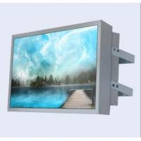 Wholesale WaterproofOutdoorDigitalSignage High Brightness advertising lcd monitor from china suppliers